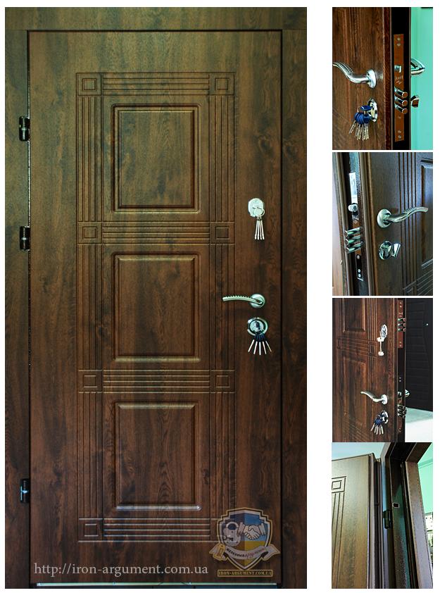серия дверей МОНОЛИТ - бронированные двери с МДФ накладками 4539914fd0710